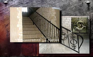 Кованое перило, лестницы